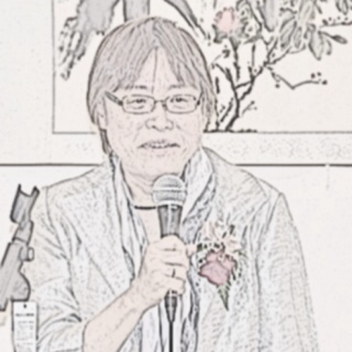 Catherine Yuen - Honorary Director