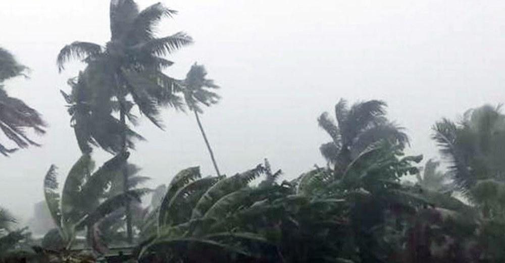 Cyclone / Flood Relief Fund